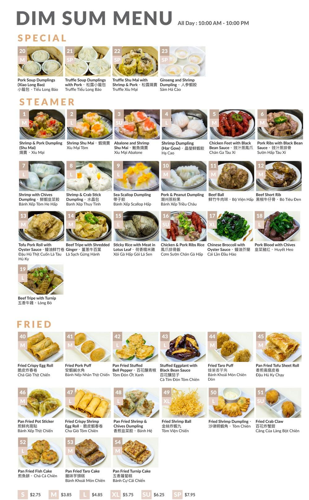 DimSum menu page2