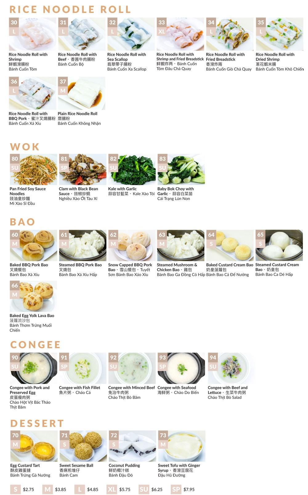 DimSum menu page3