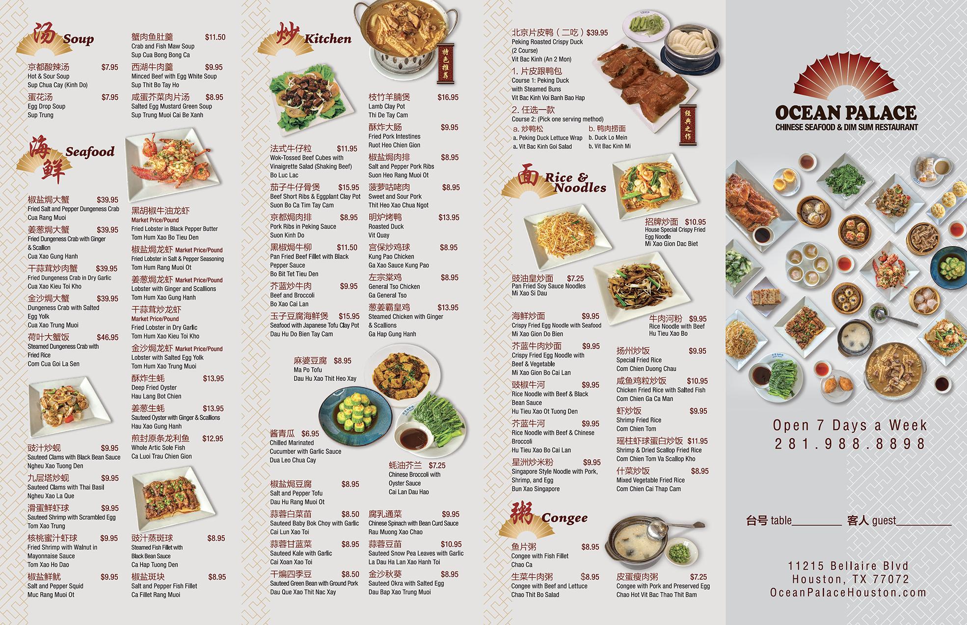 ocean palace kitchen menu